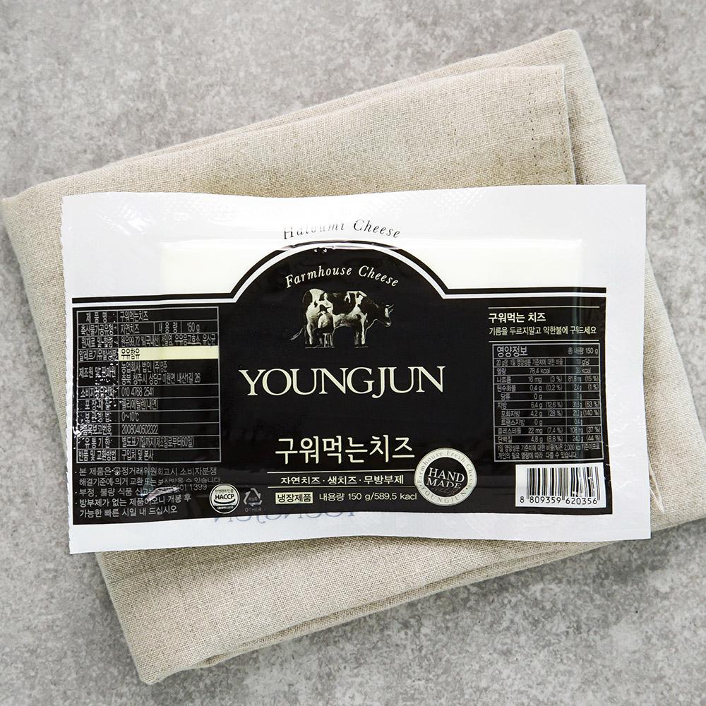 [영준목장] 영준목장 구워먹는 치즈, 150g, 1개 - 랭킹2위 (9900원)