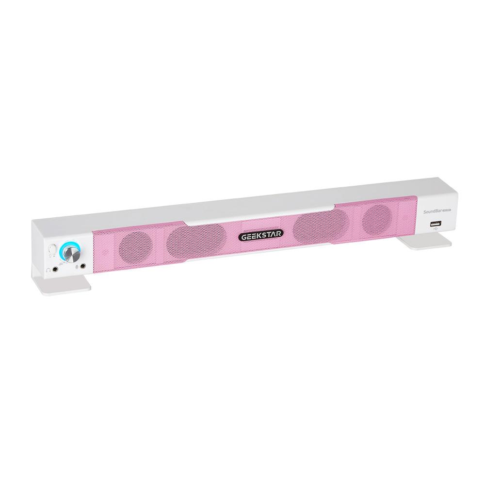 긱스타 게이밍 사운드바 PC방 스피커, GS1000, 핑크