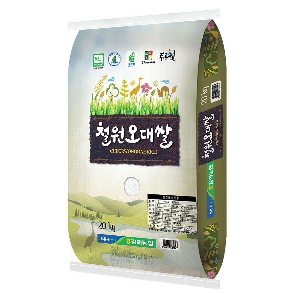 농협 2020년 햅쌀 철원오대쌀 백미, 20kg, 1개