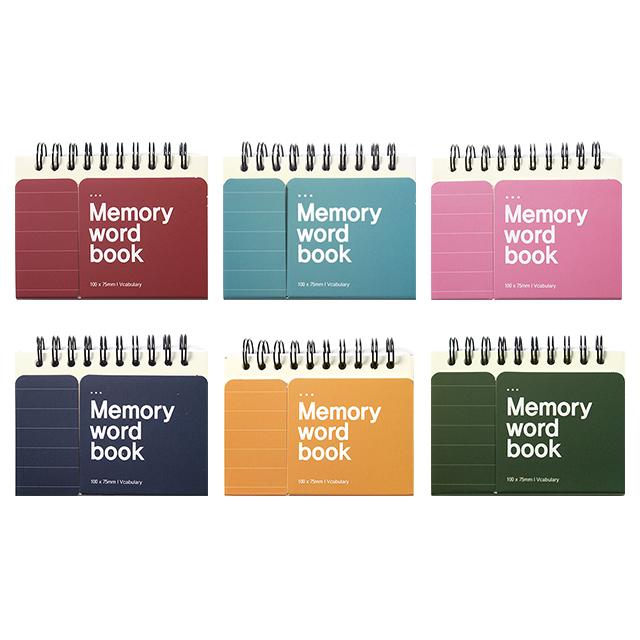 투영디자인 메모리 상철 컬러 단어장 6종 세트 75매, 혼합 색상, 1세트