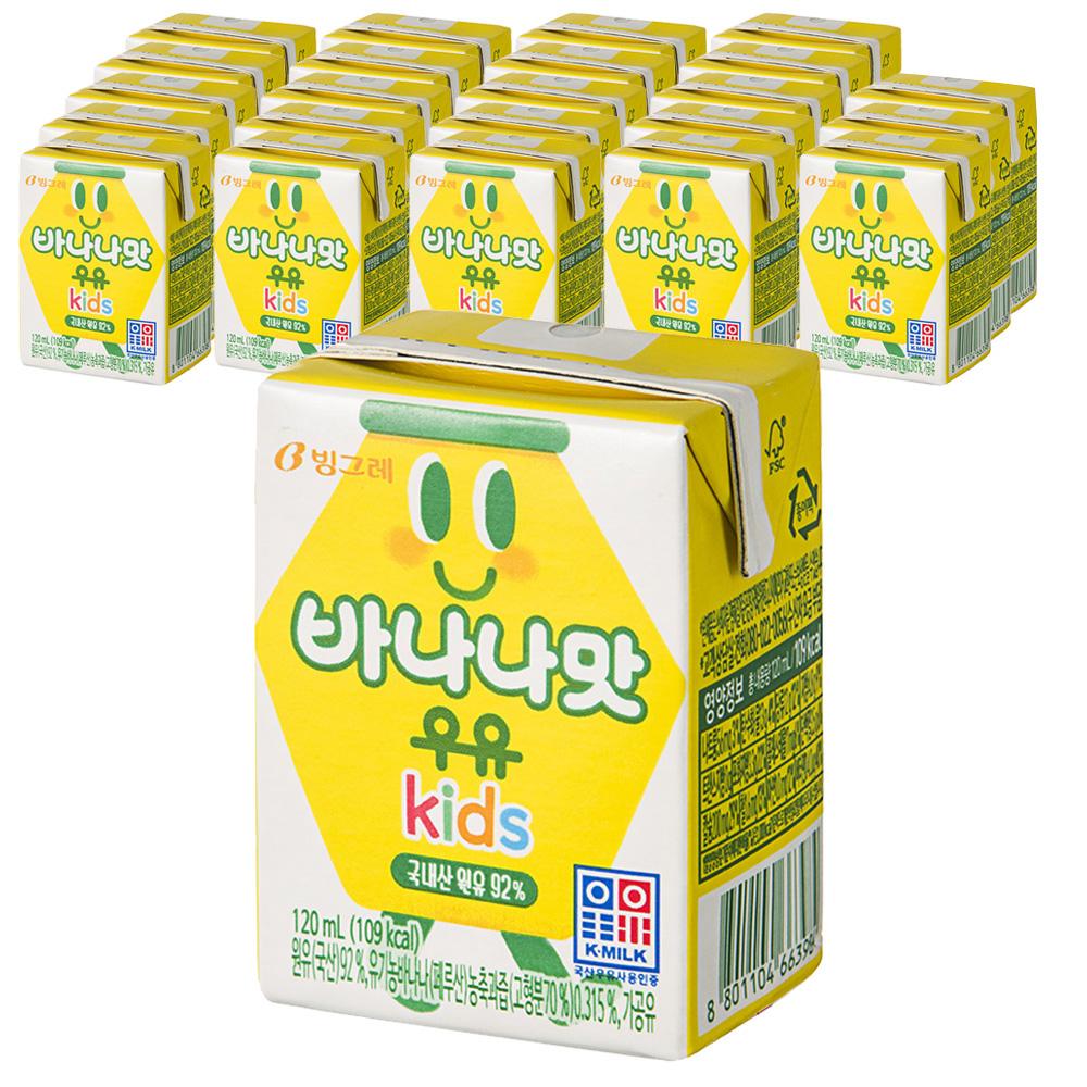 빙그레 바나나맛우유 kids 120ml, 바나나, 24개