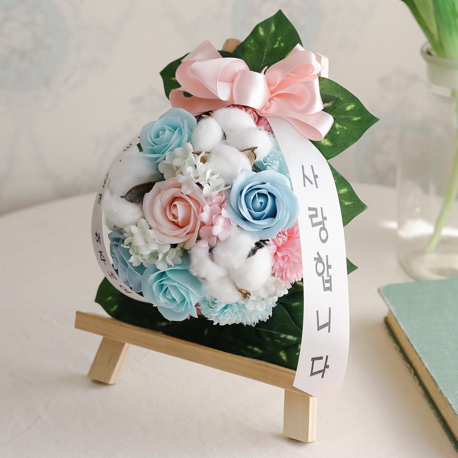 아스파시아 라티 목화비누꽃 미니화환 1단 블루 + 핑크 오래오래 함께 해주세요 사랑합니다