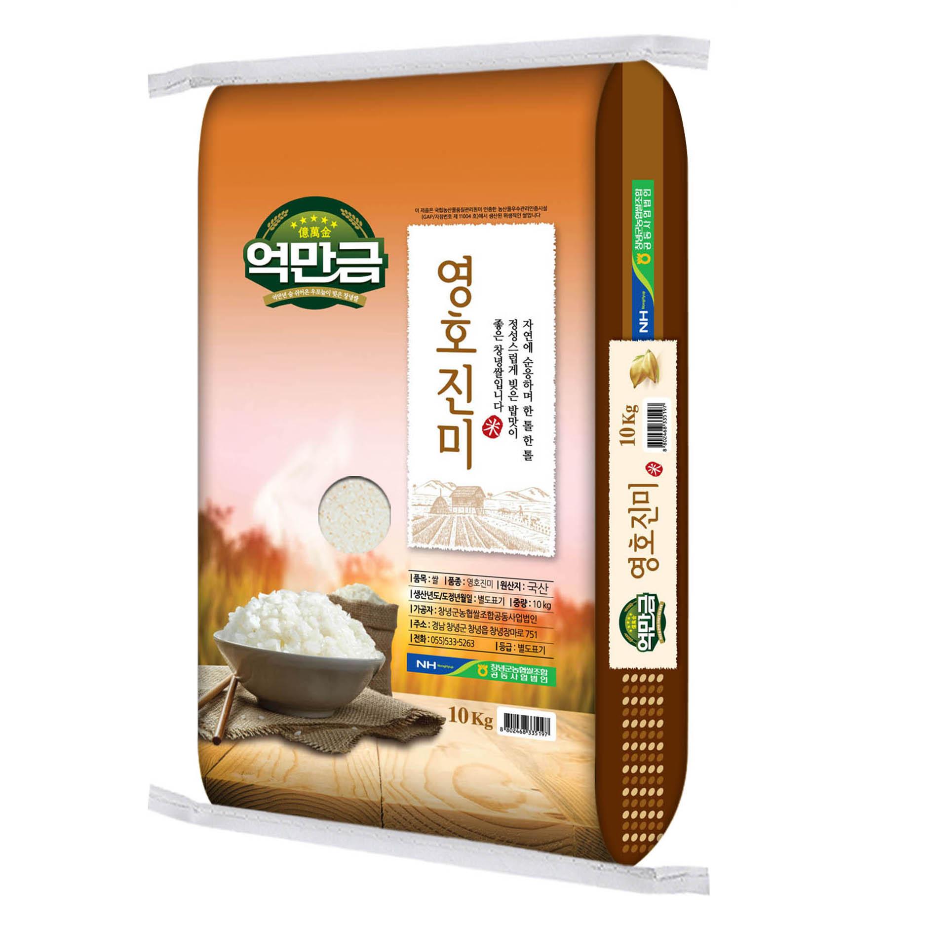 억만금 영호진미쌀, 10kg, 1개