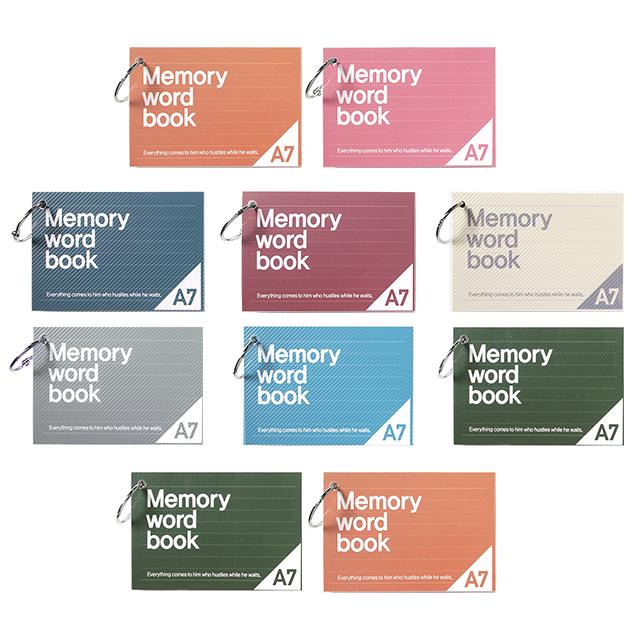 투영디자인 A7 메모리 링 단어장 75매, 랜덤 발송, 10개
