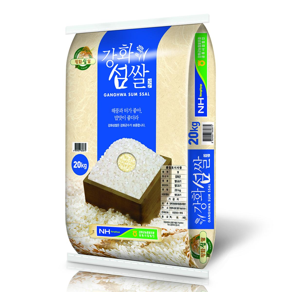 강화섬쌀 2020년 햅쌀 삼광, 20kg, 1개