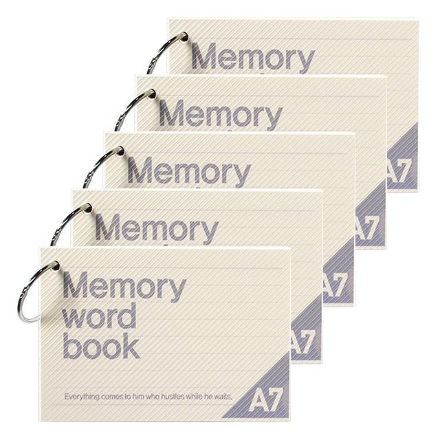 투영디자인 A7 메모리 링 단어장 75매, 소프트크림, 5개