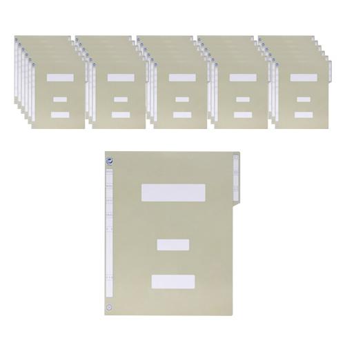 청운 종이 정부화일 A4, 회색, 50개