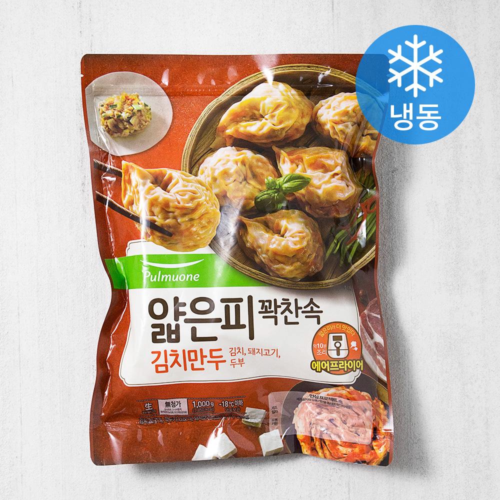풀무원 얇은피 꽉찬속 김치만두 (냉동), 1kg, 1개