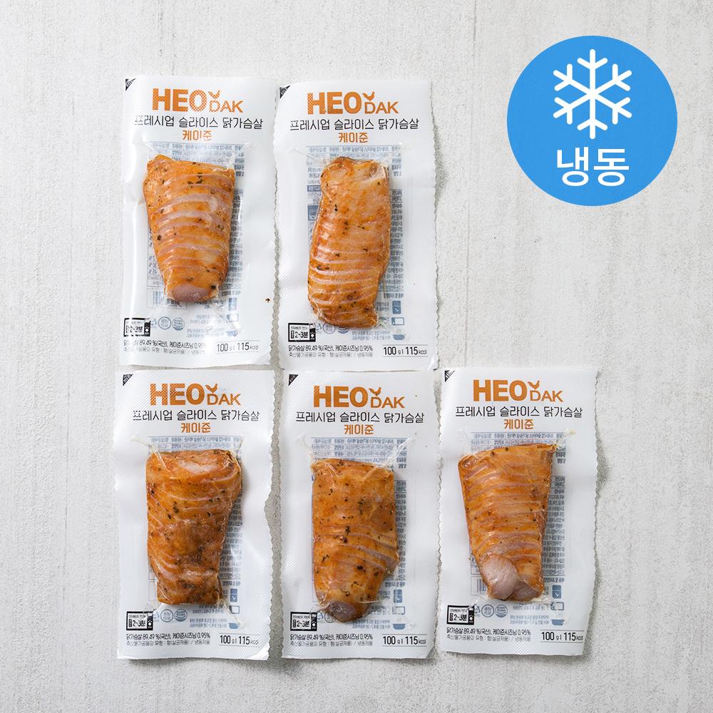 허닭 프레시업 슬라이스 닭가슴살 케이준 (냉동), 100g, 10개