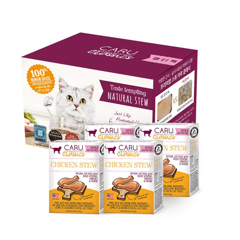 카루 클래식 치킨 스튜 멀티팩 고양이 습식사료, 170g, 4개