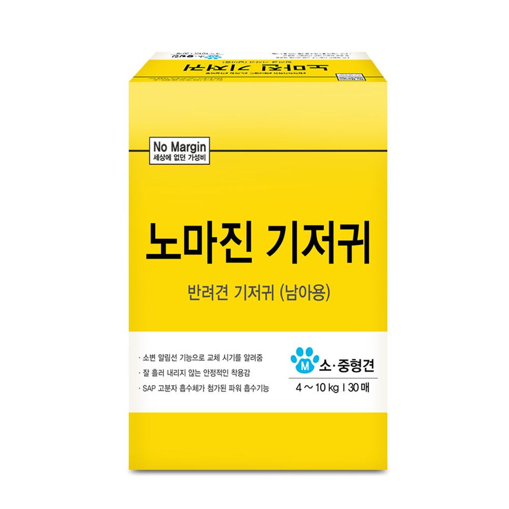 노마진 반려견 기저귀 남아용 30p, M(소,중형견), 1개