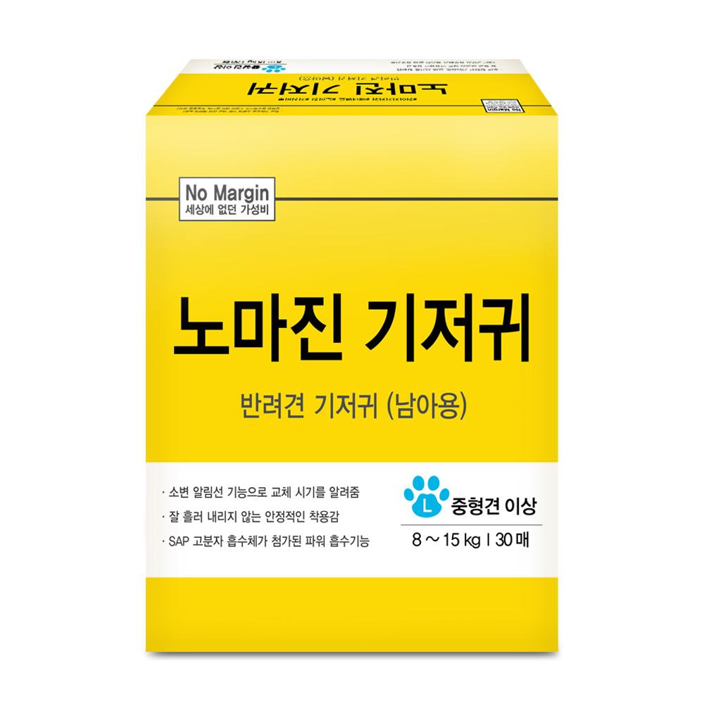 노마진 반려견 기저귀 남아용 30p, L(중형견 이상), 1개