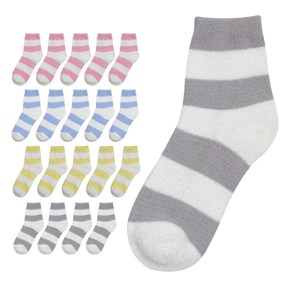 투투삭스 여성용 수면 링글 양말 그레이 5p + 핑크 5p + 블루 5p + 옐로우 5p