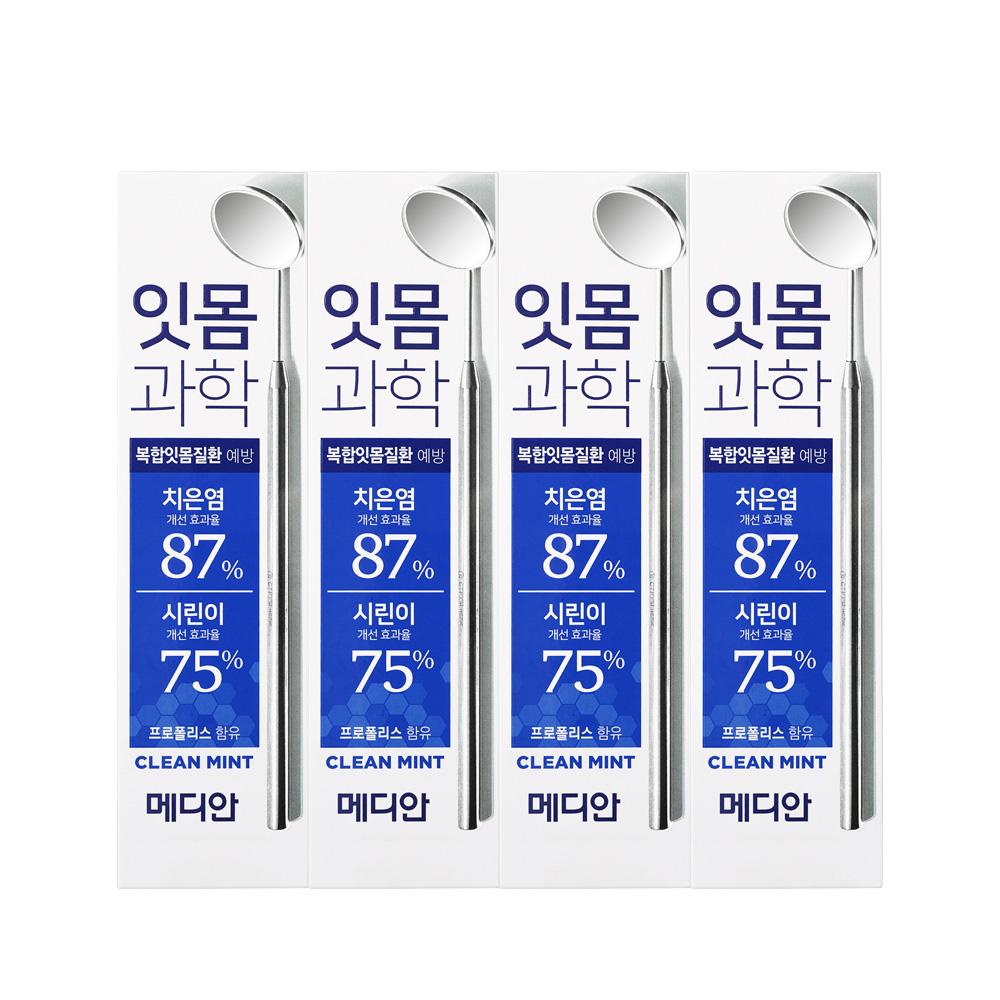메디안 잇몸과학 치약 클린민트, 150g, 4개