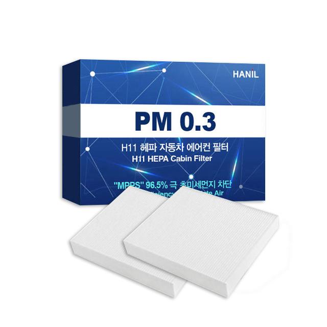 한일 PM0.3 H11 헤파 자동차 에어컨 필터, HH157, 2개