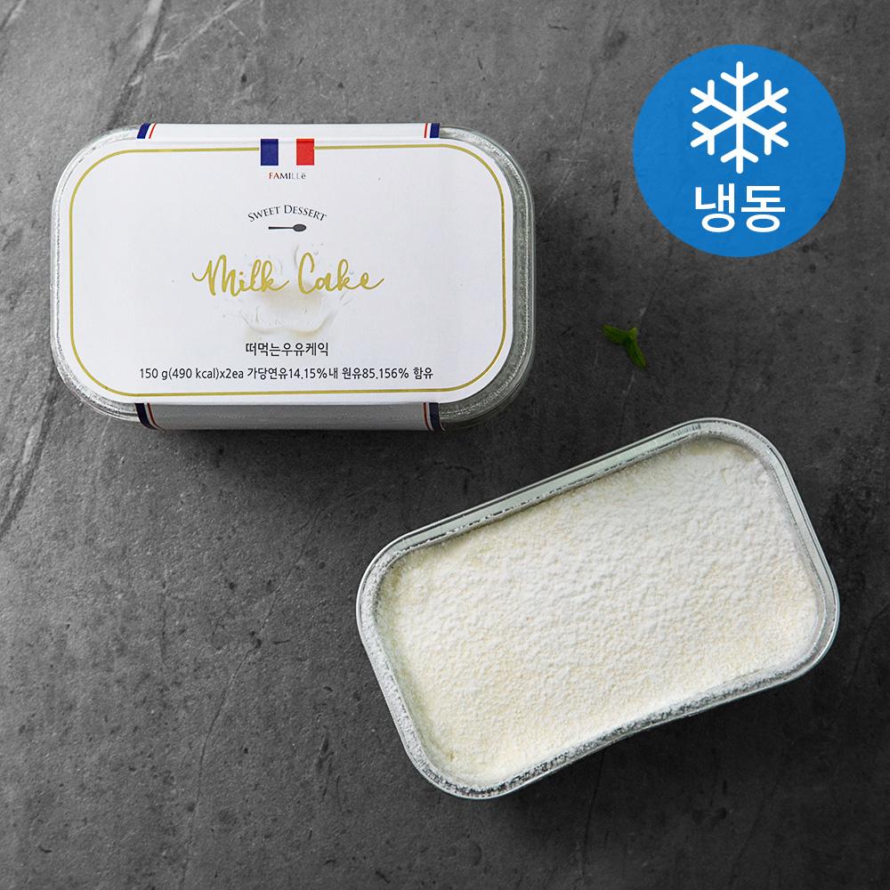 파미유 떠먹는 우유케익 (냉동), 150g, 2개