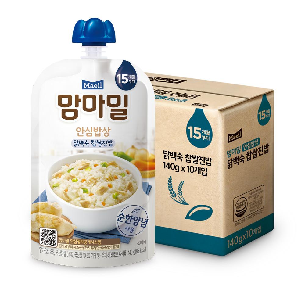 맘마밀 안심밥상 레토르트이유식 140g, 닭백숙 찹쌀진밥, 10개