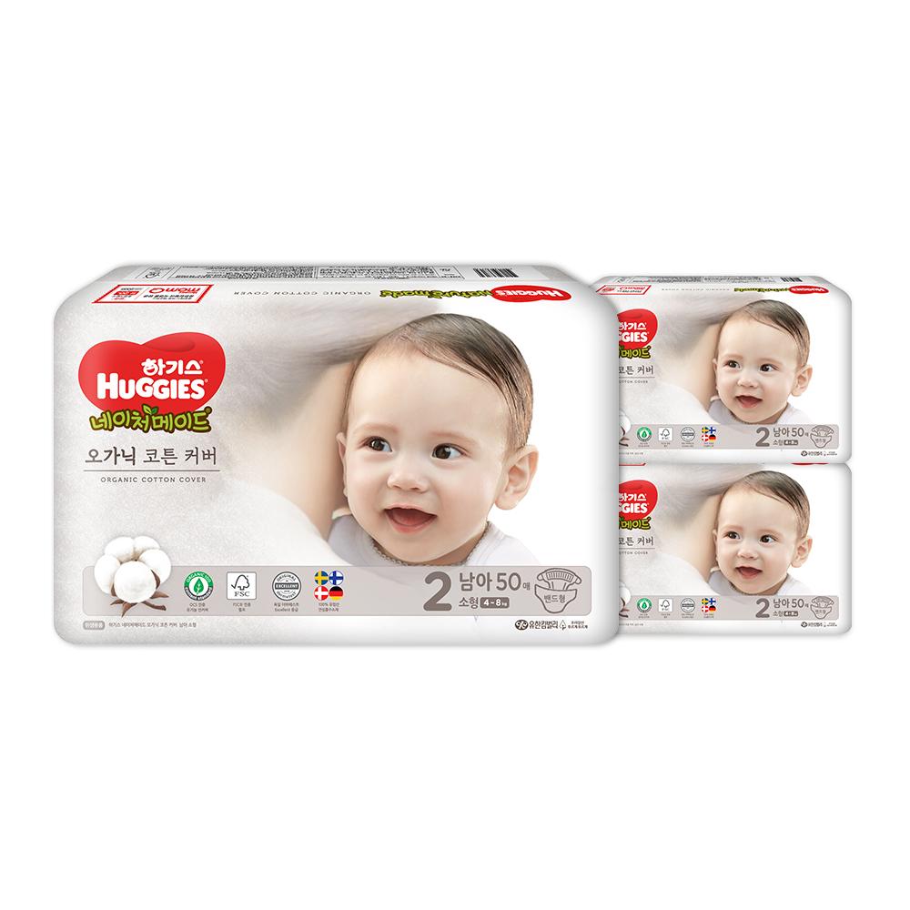 하기스 네이처메이드 오가닉 밴드형 기저귀 남아용 소형 2단계(4~8kg), 150매