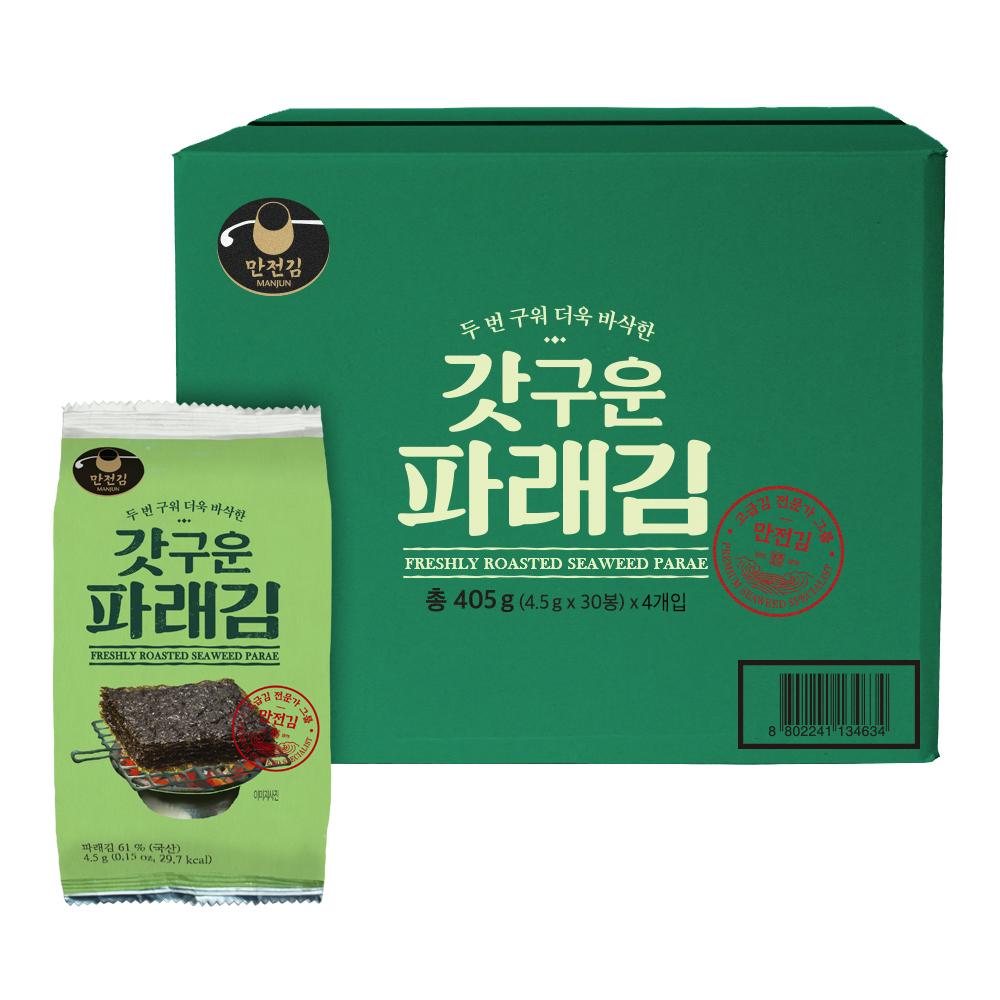 만전김 갓구운 파래김, 4.5g, 120개