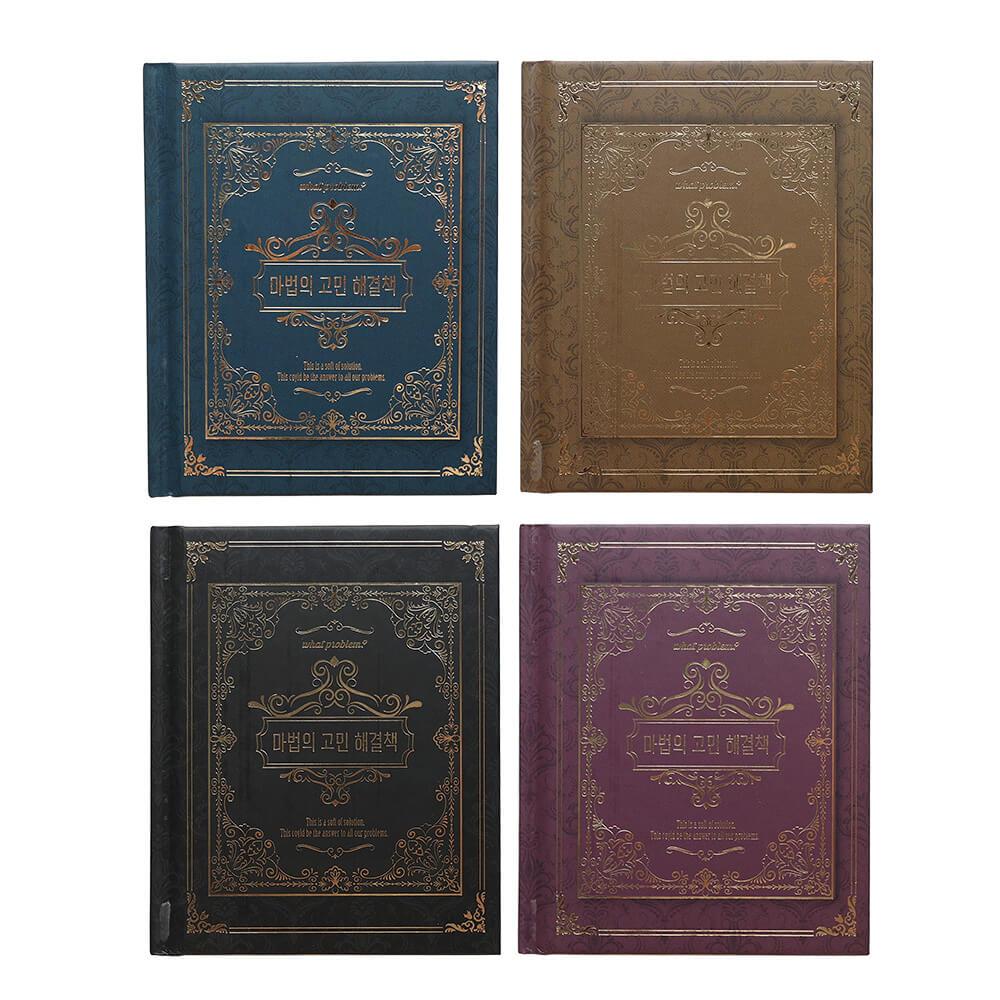 핑크풋 3000마법의고민해결책 플래너 4종, 네이비, 버건디, 블랙, 브라운