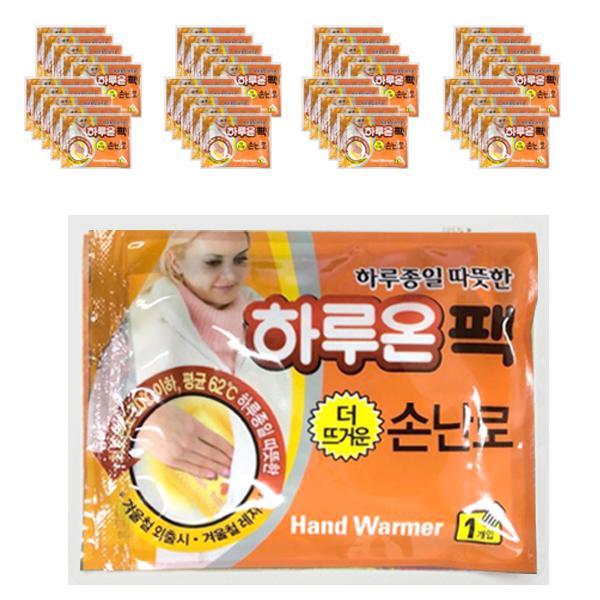 하루온 핫팩 혹한기 대용량 100g, 40개