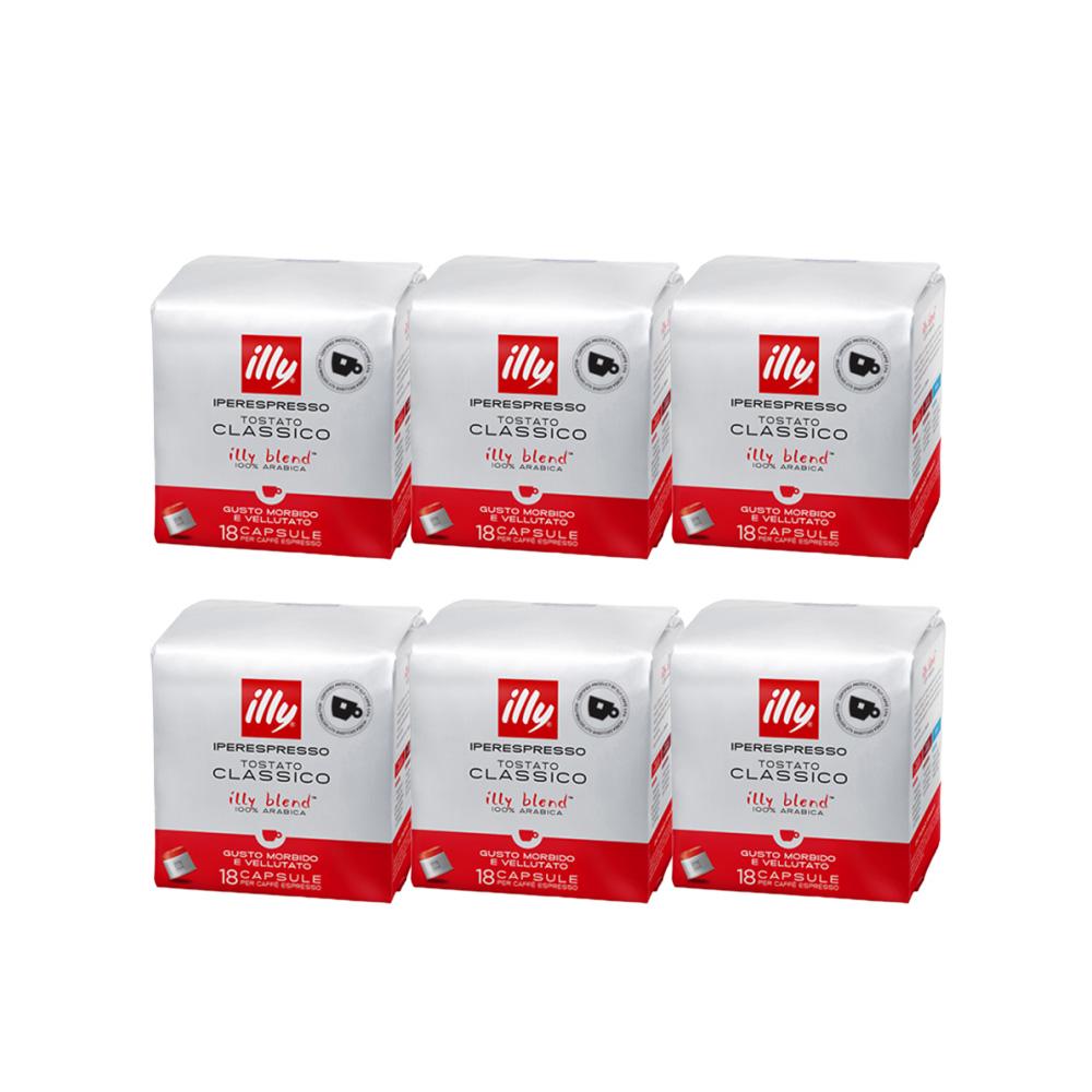 일리 미디움 클라시코 에스프레소 캡슐 커피, 120.6g, 108개입