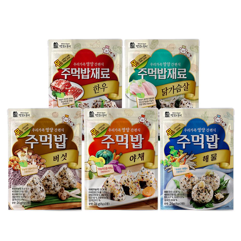 맛있는풍경 주먹밥 한우 24g + 닭가슴살 24g + 야채 24g + 해물 24g + 버섯24g, 1세트