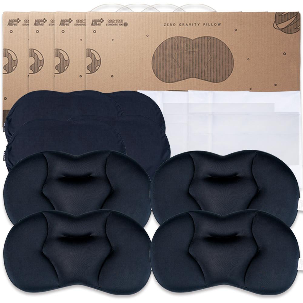 무로 무중력 베개 + 커버 + 세탁망 4세트, 혼합 색상