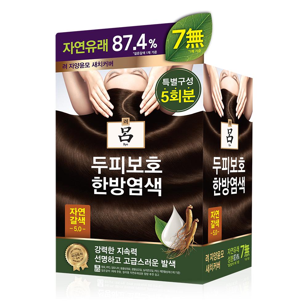 려 자양윤모 새치커버 5.0 염모제 1제 20g x 5p + 2제 20g x 5p + 트리트먼트 6ml x 1p, 자연갈색, 1세트