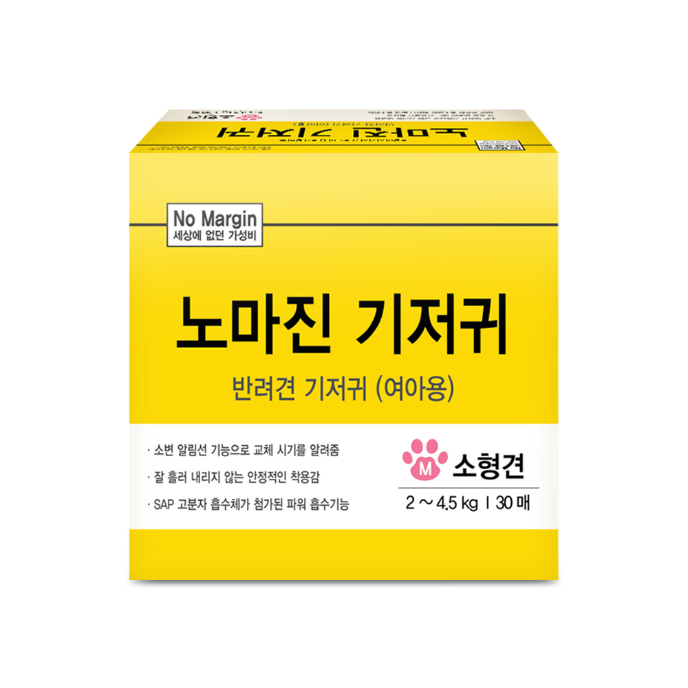 노마진 반려견 기저귀 여아용 30매, 소형, 1팩