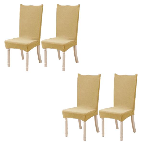 모던 와플 의자커버 4p, 바닐라