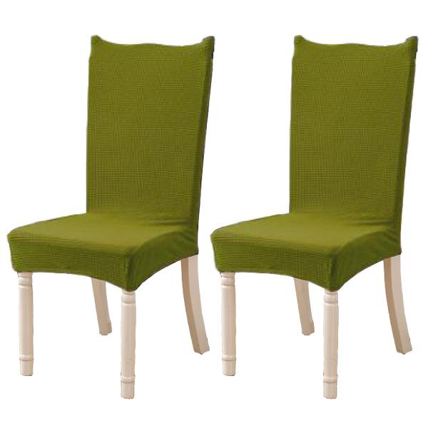 모던 와플 의자커버 2p, 올리브그린