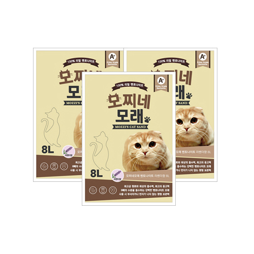 모찌네 고양이 모래 라벤더향, 8L, 3개