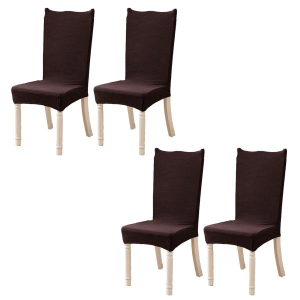 지니몰 모던 와플 의자커버 4p, 브라운 다크