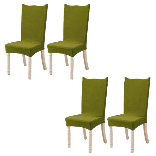 지니몰 모던 와플 의자커버 4p, 올리브그린