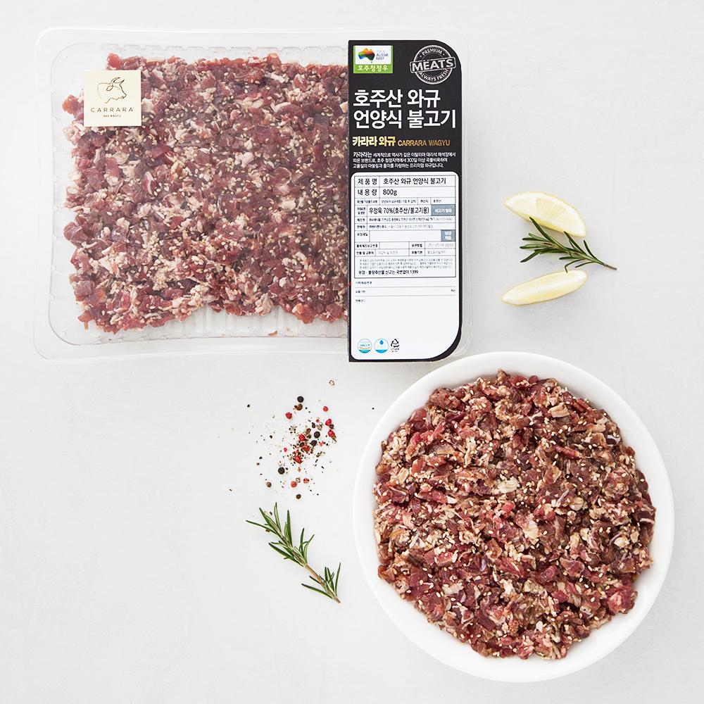 카라라 호주산 와규 언양식 불고기 (냉장), 800g, 1개