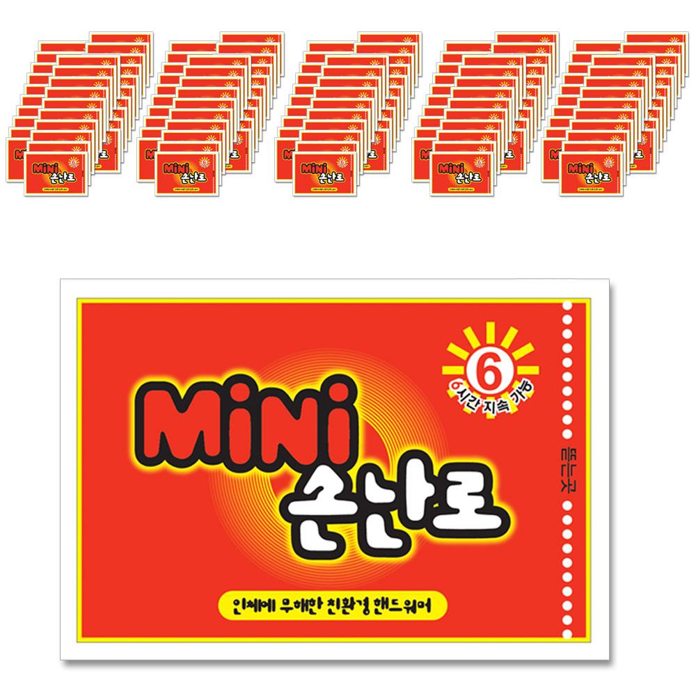 미니미니 핫팩 포켓용 30g, 50개
