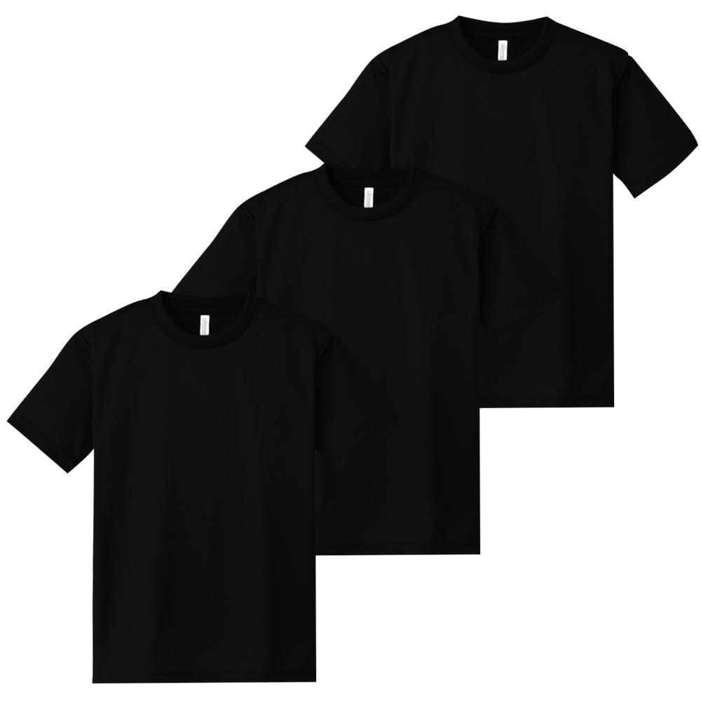 티팜 스포츠 드라이쿨 티셔츠 3p
