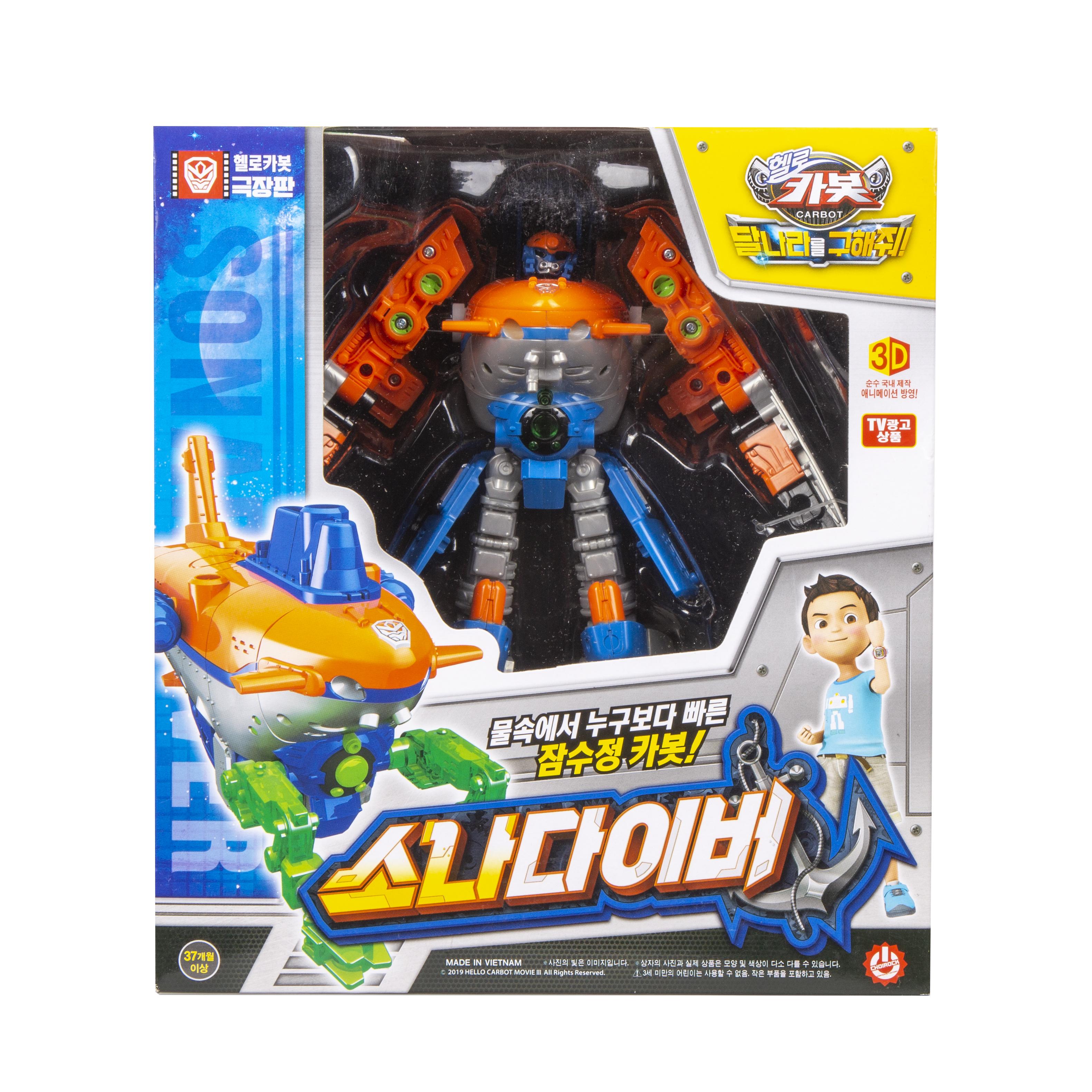 헬로카봇 소나다이버 로봇장난감, 혼합 색상
