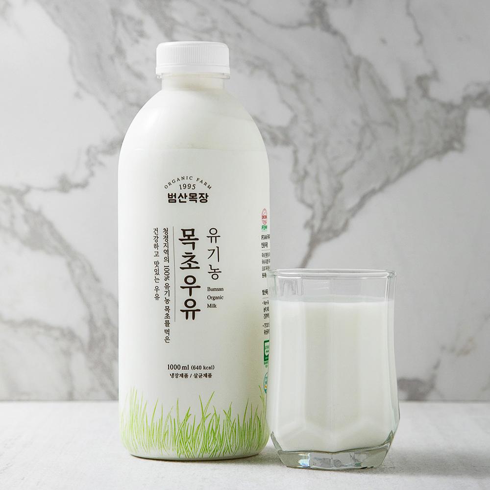 범산목장 유기가공식품인증 목초우유, 1000ml, 1개