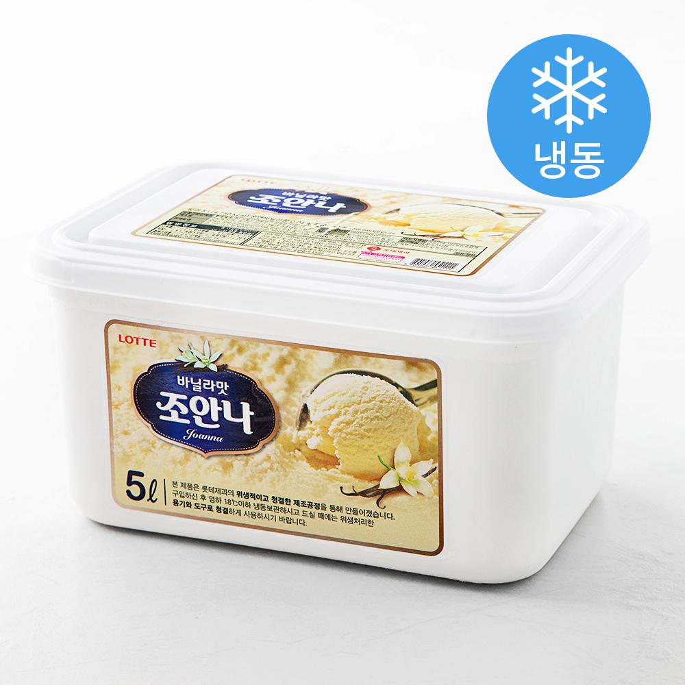 냉동 아이스크림 추천 최저가 실시간 BEST