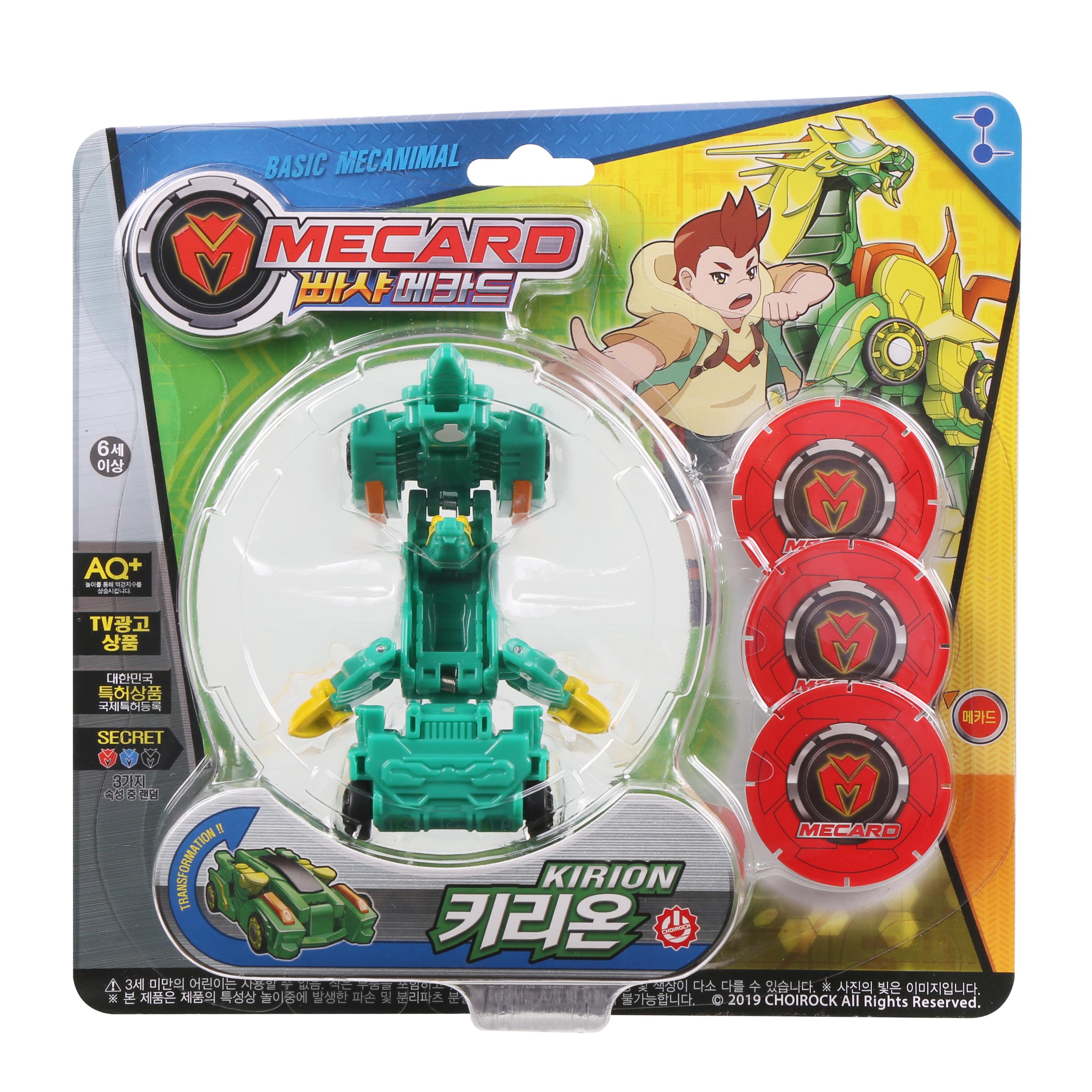 빠샤메카드 키리온 로봇완구, 혼합 색상