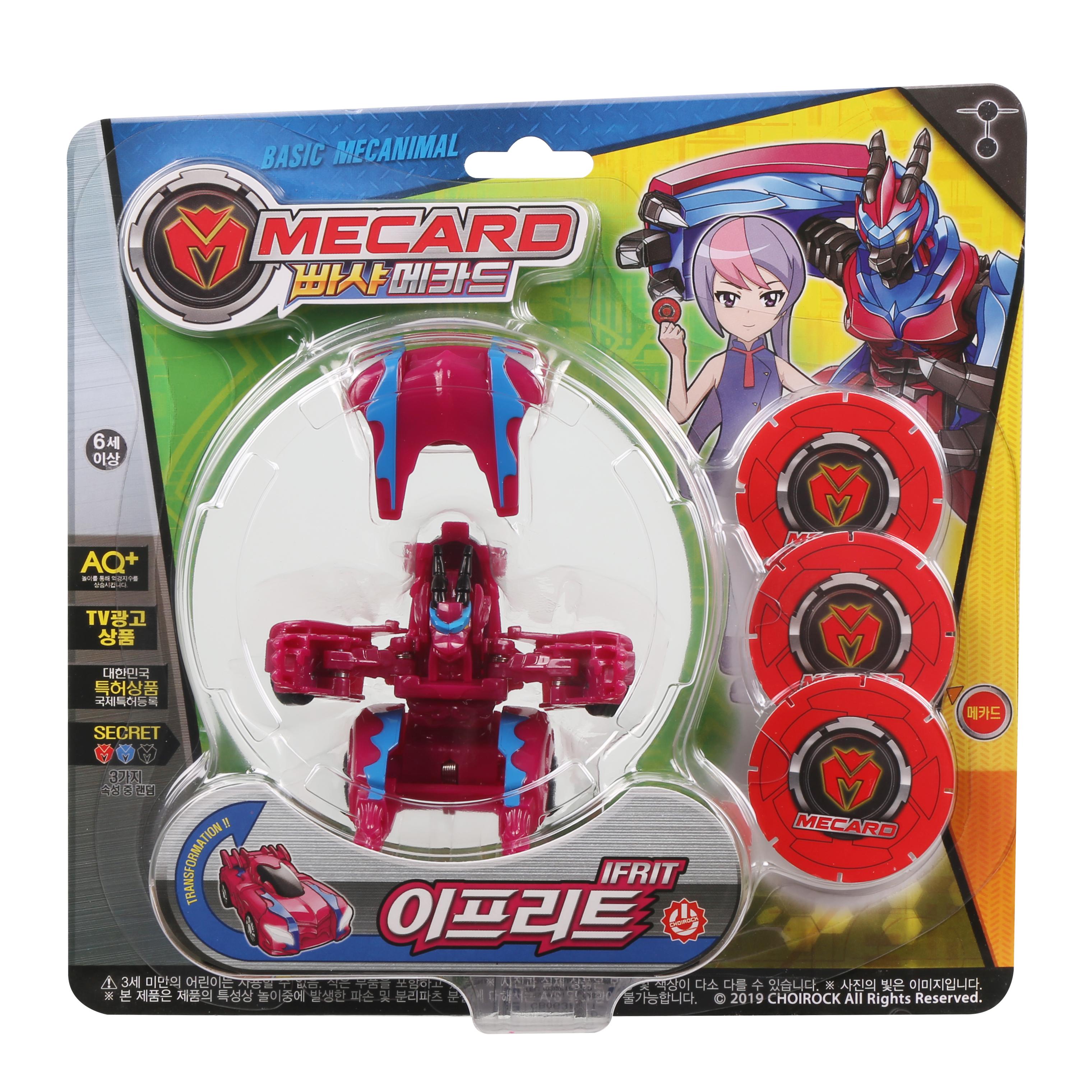 빠샤메카드 이프리트 로봇완구, 혼합 색상