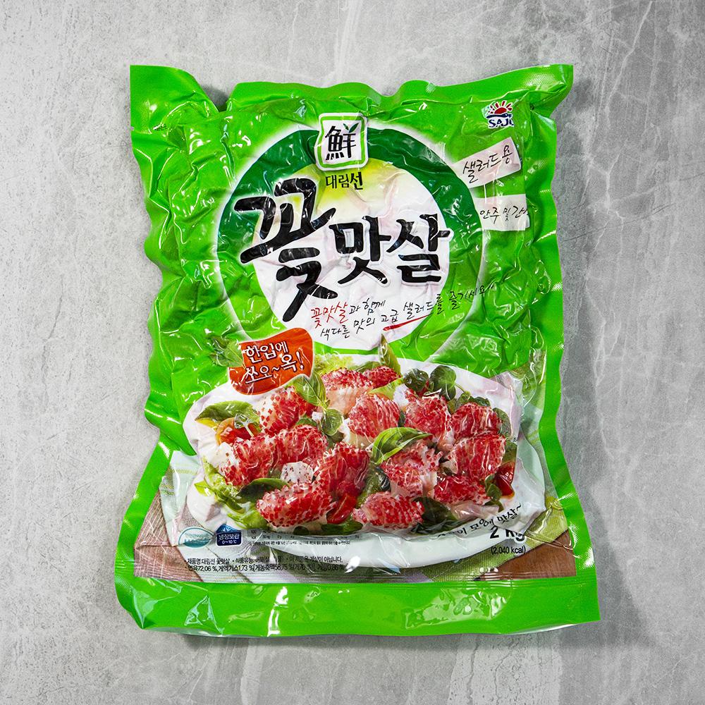 대림선 꽃맛살, 2000g, 1개