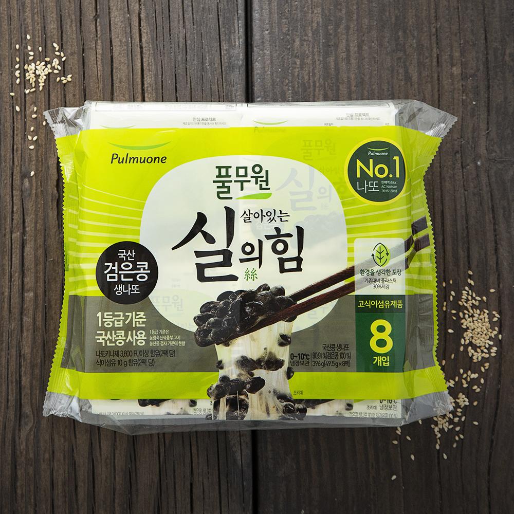 풀무원 살아있는 실의힘 검은콩 생나또, 49.5g, 8개입