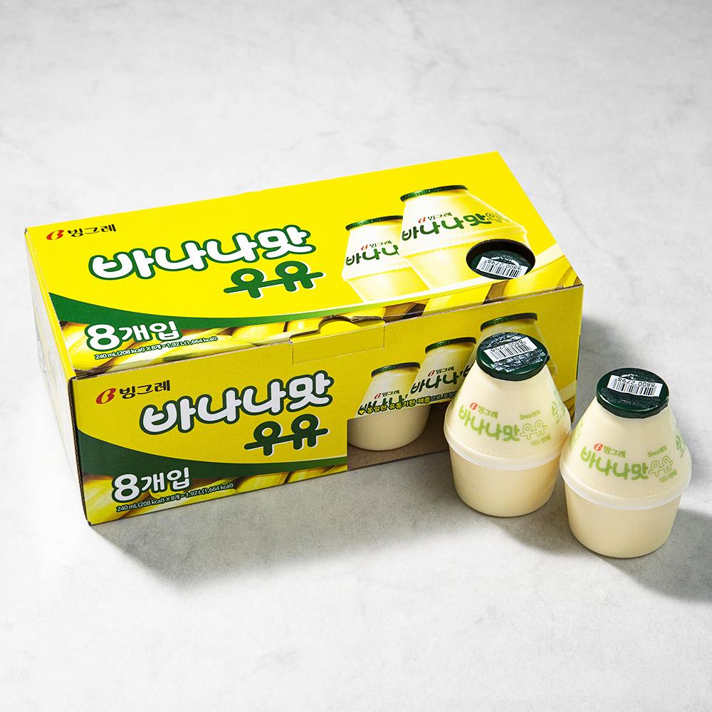 빙그레 바나나맛우유, 240ml, 8개