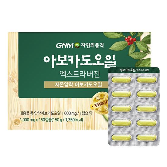 GNM자연의품격 아보카도 오일 엑스트라 버진, 150정, 1개