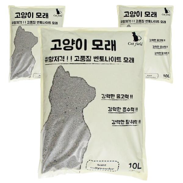캣필드 벤토나이트 고양이모래 베이비파우더향, 10L, 3개