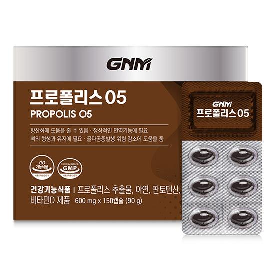 GNM자연의품격 프로폴리스05, 150정, 1개