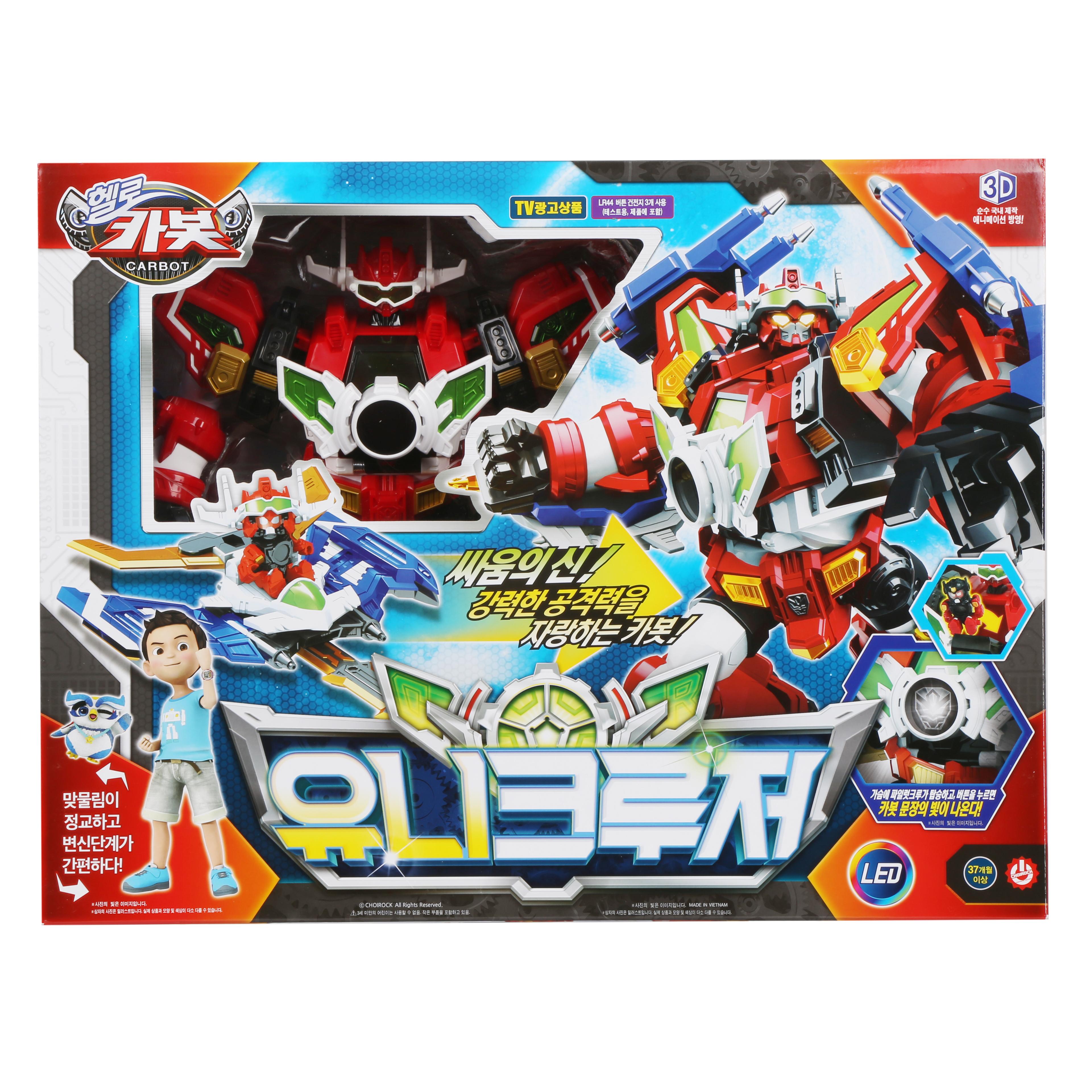 헬로카봇 유니크루저 로봇장난감, 혼합 색상